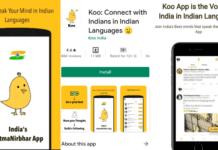 Koo App क्या है ? (What Is Koo App Hindi) जानकारी हिंदी में, कू एप्प क्या है, कू एप्प किस देश का है, कू app का अविष्कार किसने किया