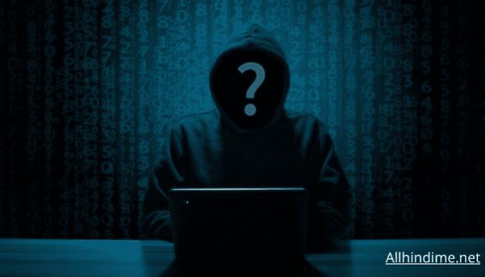 Cyber Crime क्या है Cyber Attack से कैसे बचें - पूरी जानकारी