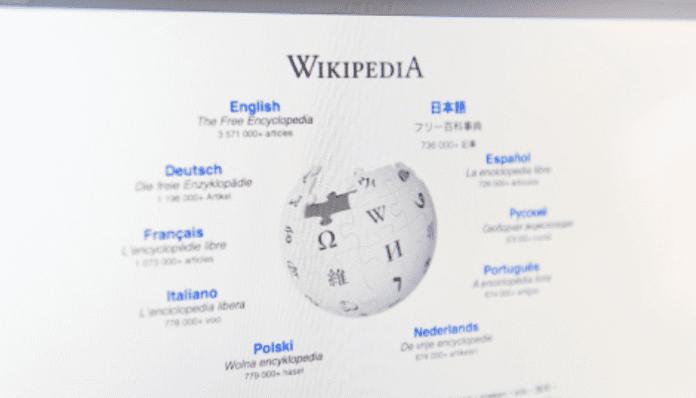 विकिपीडिया क्या है (what is wikipedia in hindi)