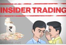 Insider Trading क्या है और Insider Trading कैसे काम करती है तथा Insider trading अवैध क्यों है