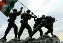 कारगिल विजय दिवस (Kargil Vijay Diwas)