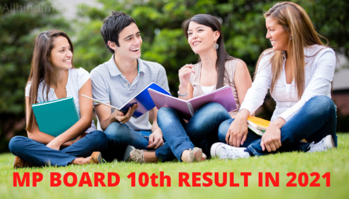 MPBSE, mpbse.nic.in 2021 10th result, 10th Result 2021 MP Board, mpresults.nic.in 2021, www results nic in 2021 10th, 10th Result, MP Board, Result, mpbse.nic.in 2021, 10th class result 2021, mp board 10th result 2020, mp board class 10th result 2021, 10th result mp board 2021, mpresults.nic.in 2021 10th, mpbse 10th result 2021, mp board result 2021 class 10,