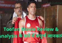 Toofan Movie Review & Analysis 2021, Rakeysh Omprakash Mehra, Farhan Akhtar, Mrunal Mrunal Thakur, Paresh Rawal पूरी जानकारी हिंदी में