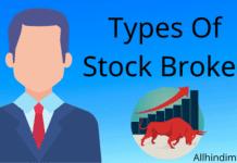 Types Of Stock Broker In Share or Stock Market अर्थात stock broker कितने प्रकार के होते हैं