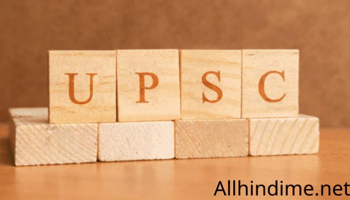 UPSC की तैयारी कैसे करें (How To Prepare For UPSC In Hindi)