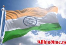 स्वतंत्रता दिवस, पंद्रह अगस्त, Independence Day: जानिए 15 August क्यों मनाया जाता है तथा इसका इतिहास क्या है