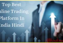 Top Best Online Trading Platform In India Hindi
